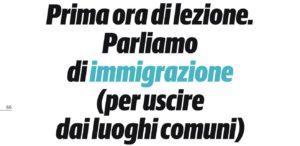 Cerlogne immigrazione
